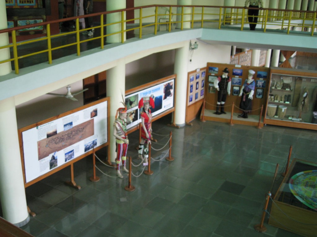 Cultural Museum in Pokhara